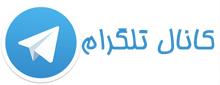کانال تلگرام بهسا تراول