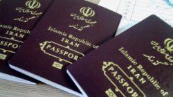 متقاضیان برای ثبت نام در لاتاری 2021 نیاز به پاسپورت دارند.